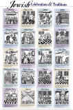 Jewish Celebrations and Traditions Prints