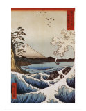 View from Satta Suruga Art by Ando Hiroshige
