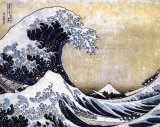 La grande onda di Kanagawa (da Trentasei vedute del monte Fuji), 1829 Poster