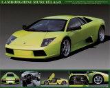 Lamborghini Murcielago Print
