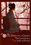 The Diary of a Geisha - The Journal of a Lady of Kyoto, Poster