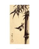 Ando Hiroshige - İsimsiz - Art Print