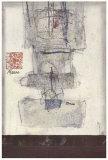 Mauro's Asian Jewels VI Prints by  Mauro