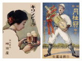 Japanese Beer Giclée-tryk