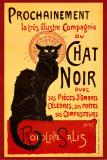 黒猫|Tournée du Chat Noir, 1896 アートポスター : テオフィル・アレクサンドル・スタンラン