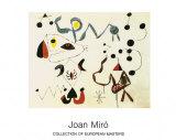 Femmes et Oiseau la Nuit, 1945 ポスター : ジョアン・ミロ