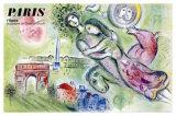 Plafond de l'Opéra de Paris, détail, 1965 Reproduction procédé giclée par Marc Chagall