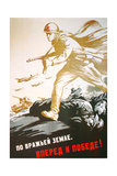 Poster Celebrating the Battle of Kursk, July 1943 Giclee Print