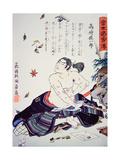 A Samurai Prepares to Commit Seppuku Giclee Print