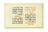 Page from a Syriac Bible Giclée-tryk