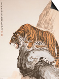 Tiger Print by Zhang Shanzi