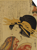 A Courtesan Raising Her Sleeve Prints by Kitagawa Utamaro