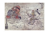 The Battle of Ichi No Tani Giclee Print by Okumura Masanobu