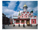 Orthodox Church at Red Square, Moscow, Russia Art