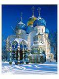 Trinity St. Sergius Monastery, Sergiev Posad, Golden Ring, Russia Prints