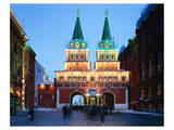Voskressensky Gate leading towards Red Square, Moscow, Russia Prints