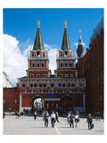 Voskressensky Gate leading towards Red Square, Moscow, Russia Poster