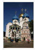 Assumption Cathedral at Trinity Lavra of St. Sergius, Sergiyev Posad, Moskow, Russia Art