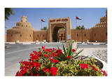 Al Ain Palace Museum in Al Ain, Emirate Abu Dhabi, U. A. E. Art