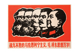 Long Live the Invincible Marxism, Leninism and Mao Zedong Thought!, 1967 Giclee Print