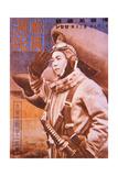 Magazine Cover Showing a Japanese Kamikaze Pilot, 1944-5 Giclee Print