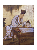Elegant Pastimes, Calligraphy, Screen Giclee Print by Kano Tansetsu