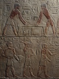 Carpentry Shop, Painted Relief, Mastaba of Ty, Saqqara Photographic Print