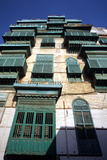 Old Houses with Typical Mashrabiyas, Jeddah, Saudi Arabia Photographic Print