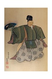 Masked Actor Performing Shikisamba, Prelude Dance to Noh Drama Giclee Print by Maruyama Okyo