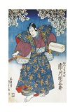 The Actor Ichikawa Dan Saburo Playing the Samurai Minbu Katsuragi, 1839 Giclee Print by Utagawa Kunisada