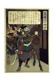 Woodcut from Twenty-Four Qualities Imperial Japan Series Giclee Print by Tsukioka Kinzaburo Yoshitoshi