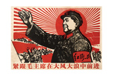 Follow Chairman Mao Closely to March Forward in Wind and Waves, November 1969 Giclee Print