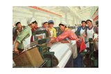 Weaving Cloth for the People, Propaganda Poster from the Chinese Cultural Revolution, 1970 Giclee Print