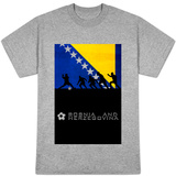 World Cup - Bosnia and Herzegovina T-Shirt