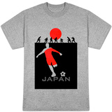 World Cup - Japan T-Shirt