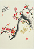 Asian Traditional Painting Print