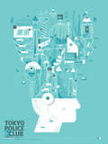 Tokyo Police Club Serigraph by  Delicious Design League