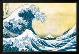 Hokusai - Great Wave Poster von Katsushika Hokusai