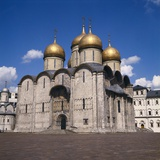 Cathedral of the Dormition or Uspensky Cathedral Photo