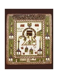 Depiction of Masjid Al-Haram Mosque in Mecca Poster