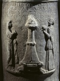Sacrifice Scene from the Temple of Artemis at Ephesus Photo