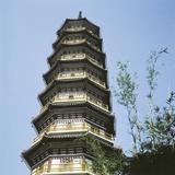 Huata Pagoda in Macau, China Photo