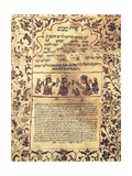 Jewish Marriage Contract Posters