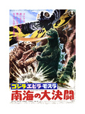 Godzilla vs. the Sea Monster Affiches