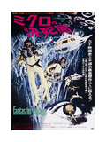 Fantastic Voyage Posters