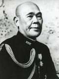 Admiral Osami Nagano Photo
