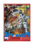 Godzilla vs. Mechagodzilla (aka Gojira Tai Mekagojira) Affiches