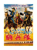 The Horse Soldiers Posters