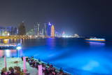 New Skyline of the West Bay Central Financial District of Doha at Night, Qatar, Middle East Photographic Print by  Gavin