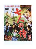 Seven Samurai (aka Shichinin No Samurai) Premium Giclee Print